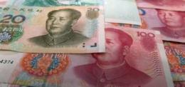 Blockchain Fonds für 1 Milliarde USD startet mit Unterstützung der chinesischen Regierung